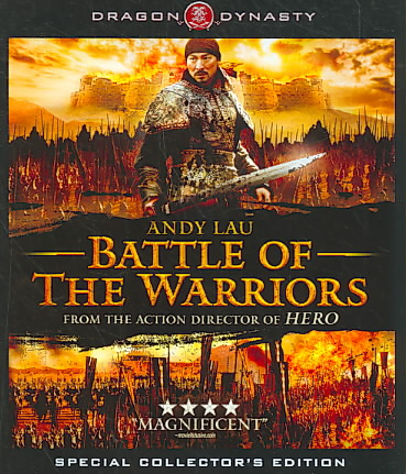 BATTLE OF THE WARRIORS BY LAU,ANDY (Blu-Ray)